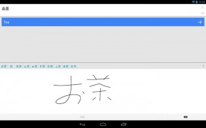 Google Translate for Android Updated With Handwriting Support for More Languages