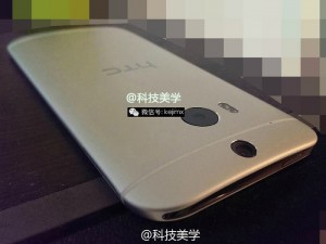 The All New HTC One Poses for the Camera Again