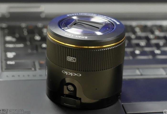 NFC Oppo Camera