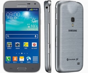 Samsung Galaxy Beam 2 Gets Official in China