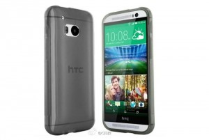 Alleged HTC M8 Mini Image Leaked, No Duo Camera On Board