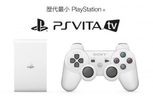 PlayStation Vita TV Now Supports PS4 Remote Play Thanks To New Firmware (video)
