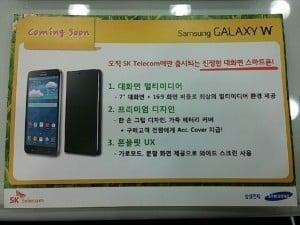 Samsung Galaxy W To Launch In South Korea Soon