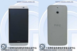 HTC One M8 Ace Shows Up On TENAA