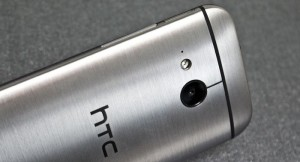 HTC One Mini 2 for Verizon Will Be Known AS HTC One Remix (Rumor)