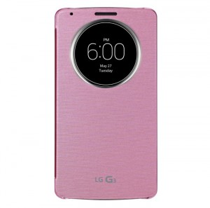 LG G3 Teased In Official LG Photos
