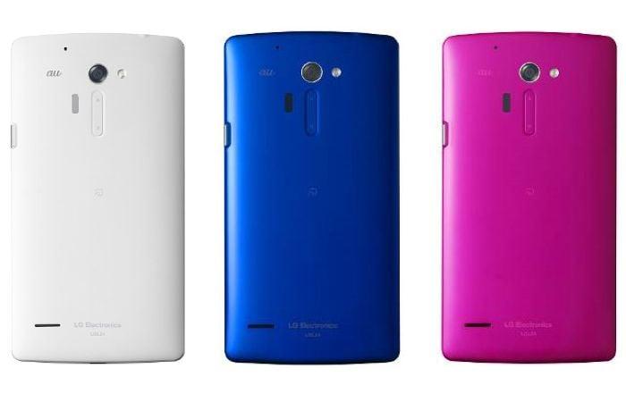 LG Isai Smartphone