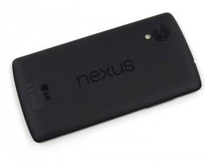 There Will Be No Nexus 6 (Rumor)