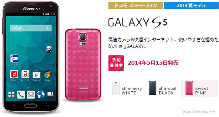 pink galaxy s5
