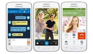Samsung Galaxy Core Mini 4G Announced In China