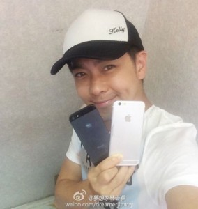 Even More iPhone 6 Photos Appear Online