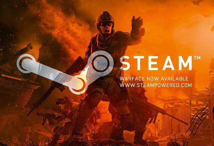 Warface Steam
