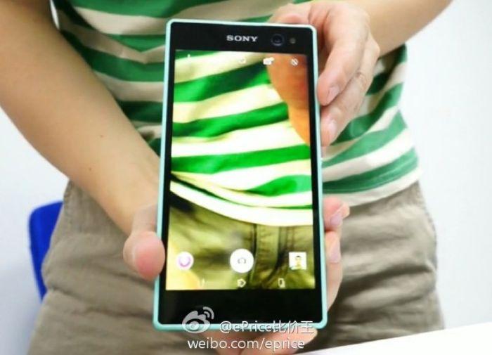 Sony Xperia Sefie Smartphone