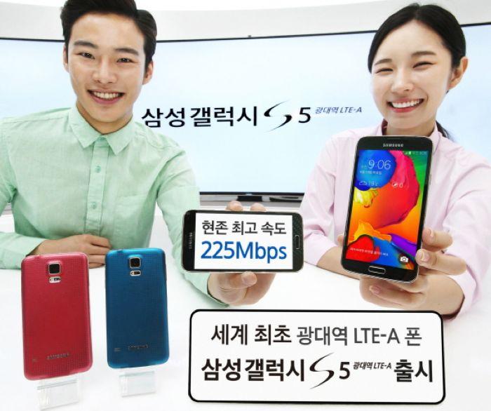 Samsung S5 LTE-A