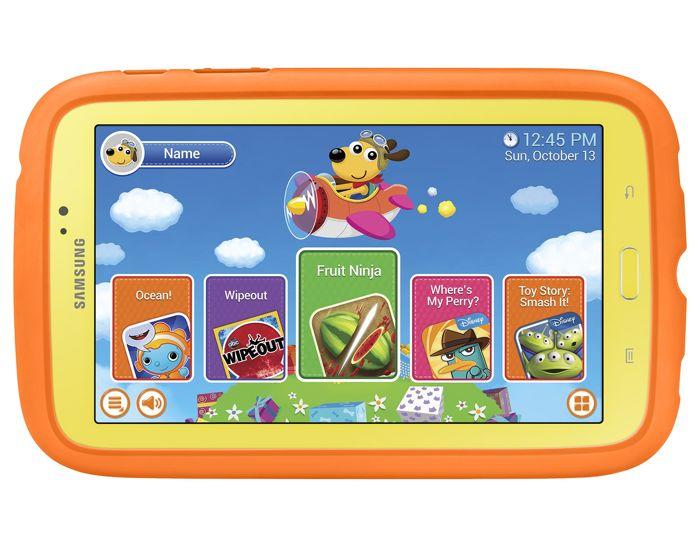 Samsung Kids Store