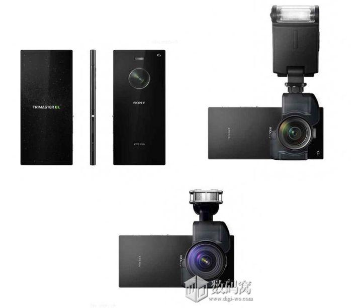 Sony Xperia Z3x