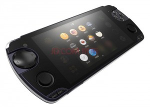 Android Handheld Gaming Smartphones With Physical Buttons Launching In China