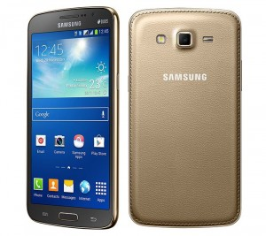 Gold Samsung Galaxy Grand 2 Appears On Samsung's Website