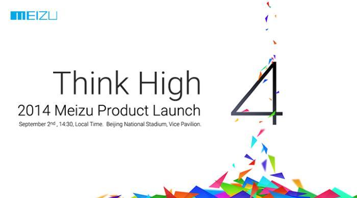 Meizu Event