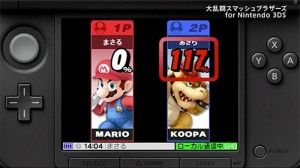 Super Smash Bros Wii U can be played via your 3DS