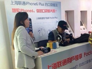 Chinese Carrier enlarges the pockets of iPhone 6 Plus customers