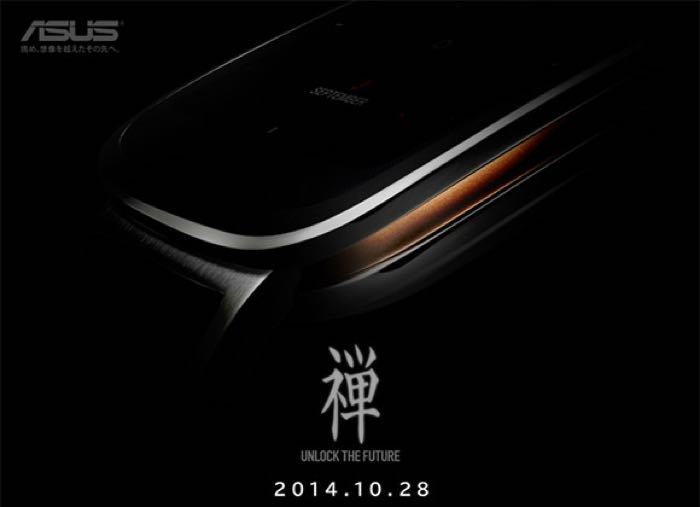asus zen watch 1