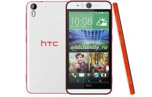 HTC Desire Eye Appears In Benchmarks