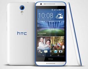 HTC Desire 820 Mini Leaked