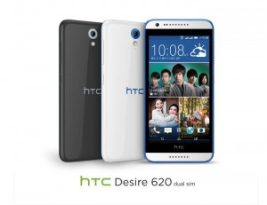 HTC Desire 620 Gets Official in Taiwan