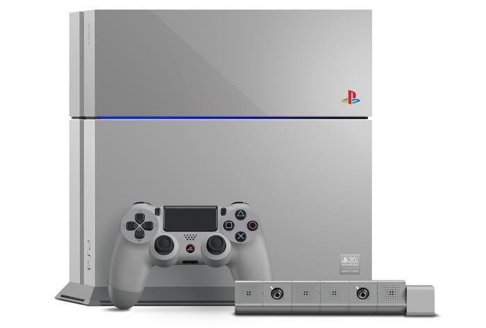 PlayStation 4 20th Anniversary