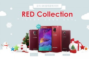 Red Galaxy Note 4 Launched In South Korea