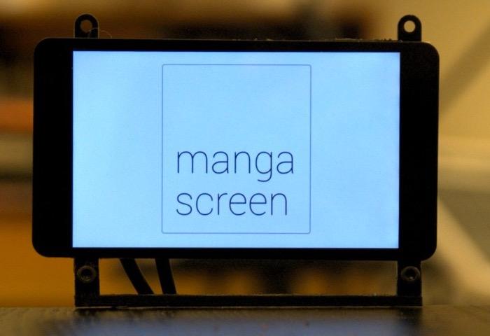 Manga Screen Capacitive Multi-Touch