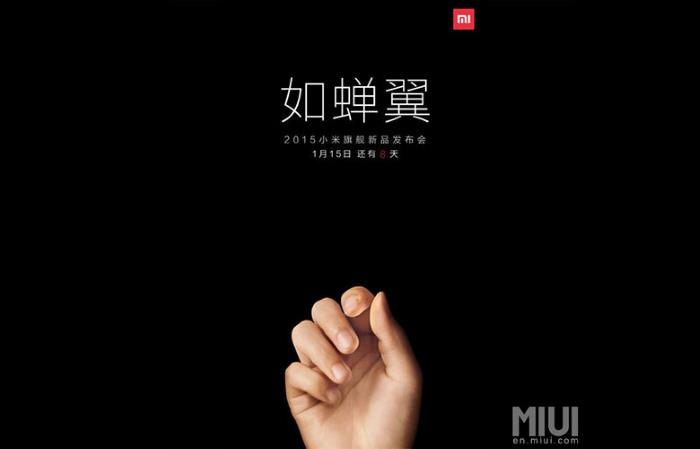 Xiaomi Expected To Launch an Ultra Thin Smartphone