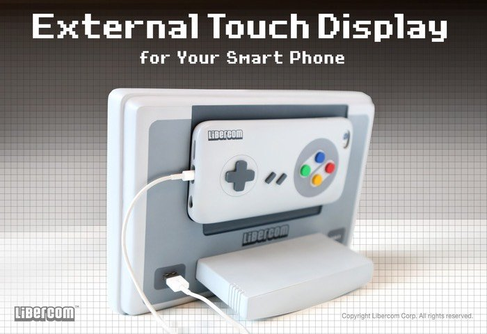 External Touchscreen Display