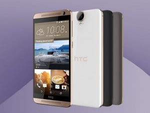 HTC One E9+ Specs Confirmed By HTC's Website