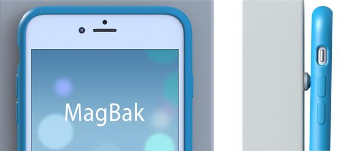 MagBak Ultra Thin Smartphone Car Mount