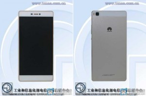 The Purported Huawei P8 Shows up On TENAA