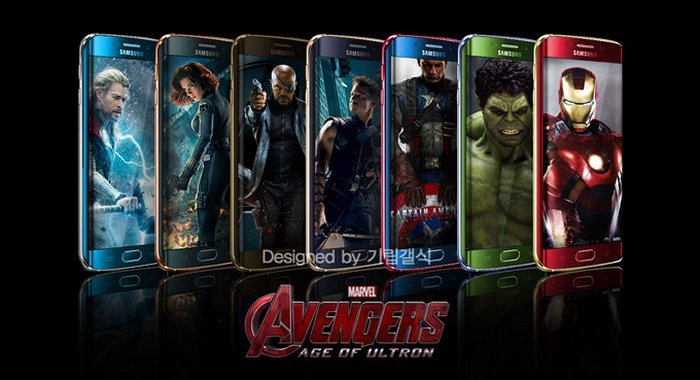 marvelphone