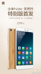Special Edition Xiaomi Mi Note With Bamboo Casing Announced
