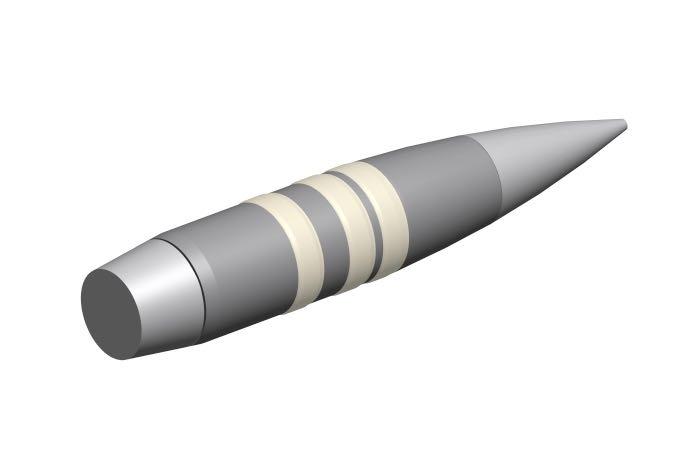 Steerable Bullet