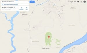 Android Mascot Peeing On Apple Logo Appears On Google Maps