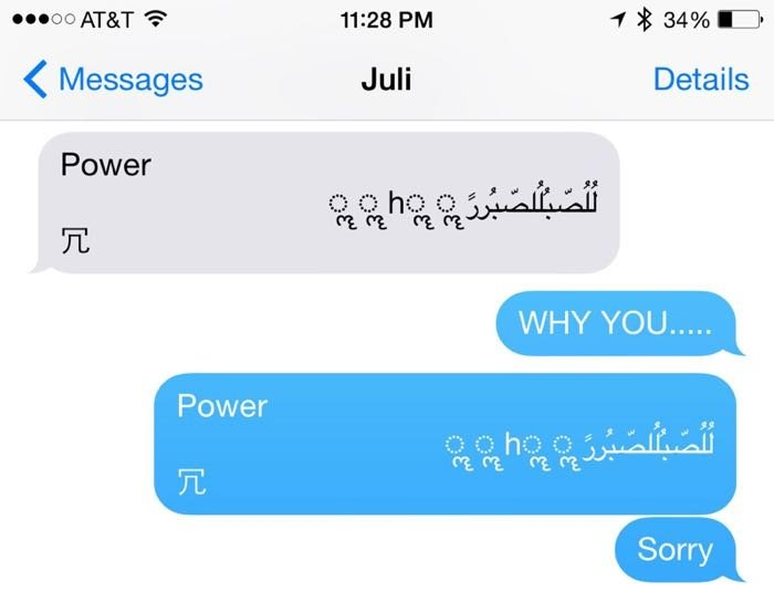 Ios Bug Crashes Iphone With A Text Message