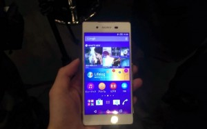 Sony Xperia Z4 Launches On NTT DoCoMo In Japan