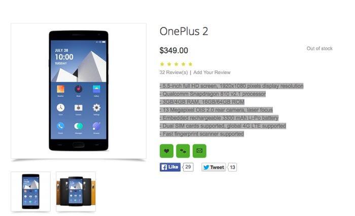 OnePlus 2以349美刀登陆Oppo商城
