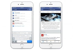 Facebook Search Expands To Include All 2 Trillion Facebook Posts