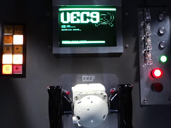 VEC9 Vector Arcade Game