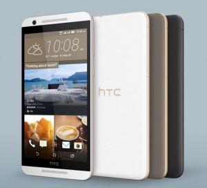 HTC One E9S Dual SIM Handset Announced