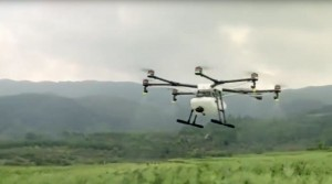 DJI Agras MG-1 Drone Is Designed For Spraying Crops (Video)