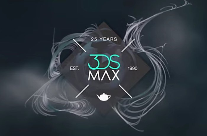 Autodesk 3DS Max 2016 Extension 2