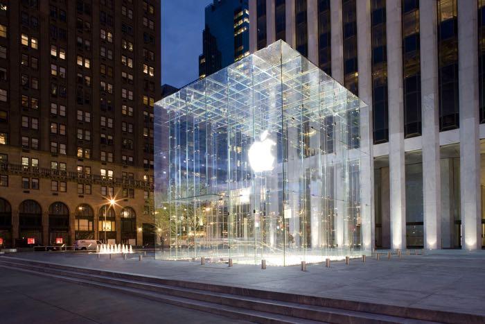 Apple High Resolution Audio